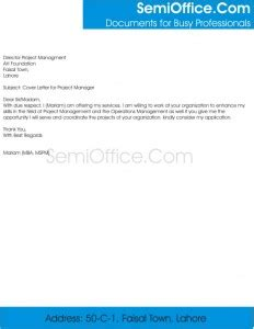 Sample Cover Letter for an Project Manager Resume Resume